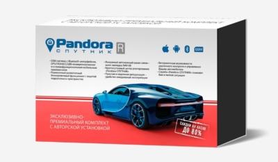 Pandora Спутник фото