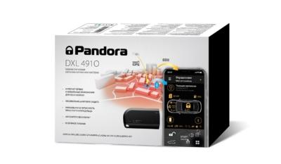 Pandora DXL 4910 фото