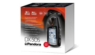 Pandora DX-50 S фото
